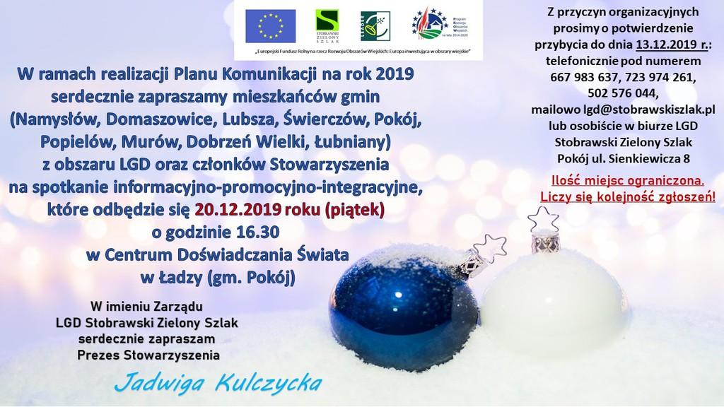 Zaproszenie na spotkanie informacyjno-promocyjno-integracyjne Lokalnej Grupy Działania Stobrawski Zielony Szlak 20 grudnia 2019 roku.