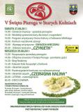 plakat sp 2011-800.jpeg
