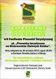plakat festiwal piosenki turystycznej.jpeg