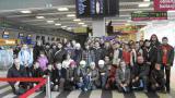 Lotnisko w Katowicach_2.jpeg