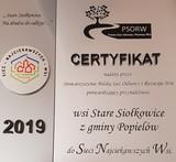 Uroczysta Gala wręczenia certyfikatu przynależności do Sieci Najciekawszych Wsi - Certyfikat nadany przez Stowarzyszenie Polska Sieć Odnowy i Rozwoju Wsi potwierdzający przynależność Starych Siołkowic do Sieci Najciekawszych Wsi